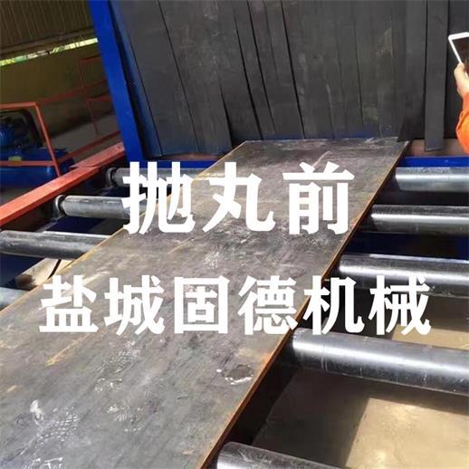 钢板抛丸除锈前.jpg