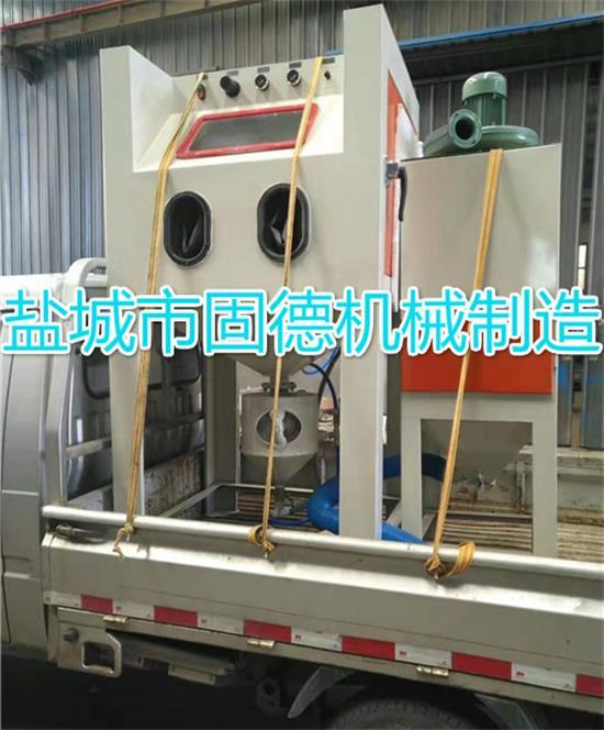 手动箱式喷砂机发货浙江诸暨.jpg